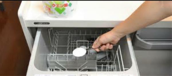 クエン酸 食洗機 掃除