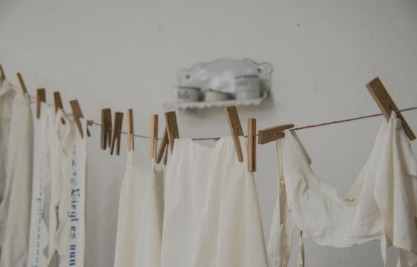 洗濯機 排水溝 掃除