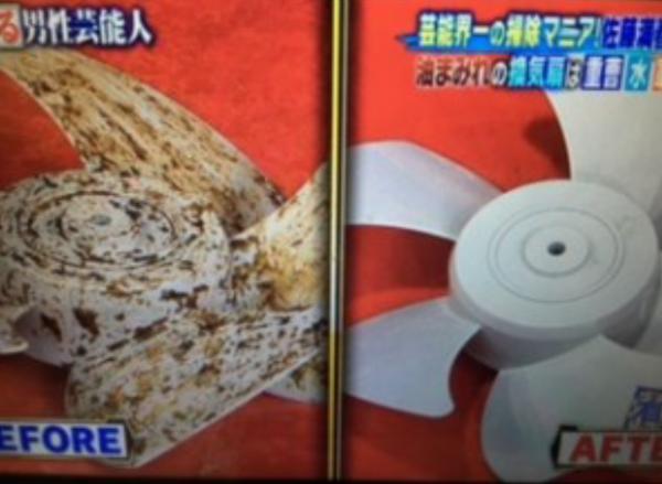 有吉ゼミで紹介された換気扇のお掃除術が凄すぎる!