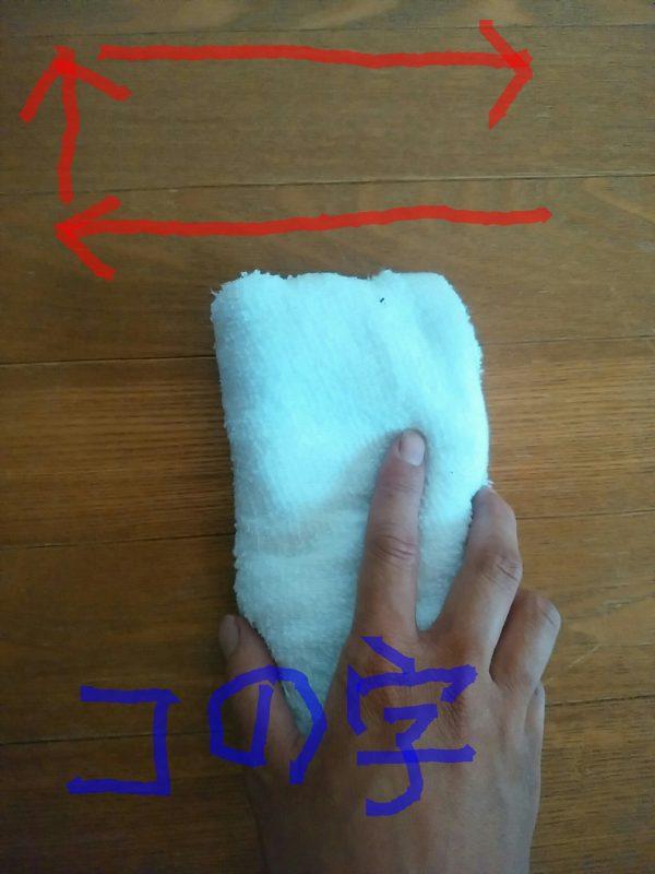 掃除 雑巾の使い方 洗い方